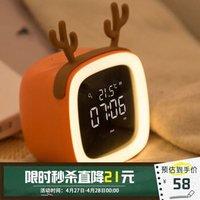 Timess 闹钟学生用智能夜灯电子小闹钟静音床头夜光儿童多功能女可爱卧室充电时钟 珊瑚橙 BD-AC-02C
