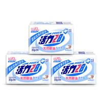 活力28 椰油洗衣皂 202g*6块 *4件
