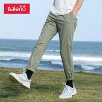 Baleno 班尼路 88012030 男士休闲束脚裤 *4件