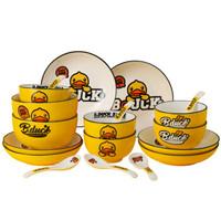 B.Duck 小黄鸭 黄釉系列 陶瓷碗盘碟套装 20头