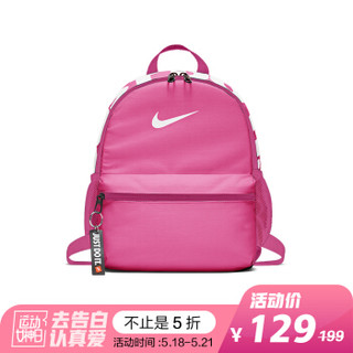 耐克(NIKE) 儿童 双肩包 书包 休闲包 幼儿园 背包 BRASILIA 运动包 BA5559-611中国红色小号