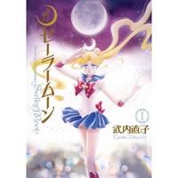 《美少女战士漫画全集》台版 完全版10册套装