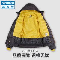 迪卡侬羽绒服男秋冬新款户外保暖加厚面包服滑雪短款夹克WEDZE1