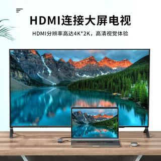 飞利浦 type-c扩展坞 usb-c转hdmi转接头 macbook拓展坞 华为苹果电脑转换器 SWR1607G【HDMI+PD充电款】