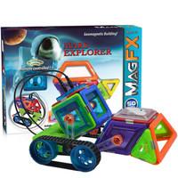 美国MAGFX 精钢第二代50片套装磁力片磁力积木玩具益智磁铁建构片 50片【智能轨道车】六一礼物 50件智能轨道车