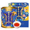 Chinatea 中茶 XT5833 御承 老枞水仙 250g