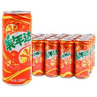 Mirinda 美年达 碳酸饮料 橙味 330ml*24罐 细长罐