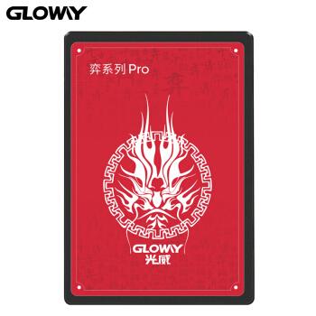 Gloway 光威 弈系列Pro SSD固态硬盘 256GB SATA接口 YCT512GS3-S7 Pro