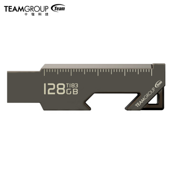 十铨科技(Team)128GB USB3.2 U盘 T183 镍黑色 金属外壳 直尺开瓶器开箱器磁铁高速读写