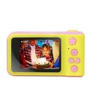 乐贝熊 可打印儿童相机 2000w像素 32G 粉色