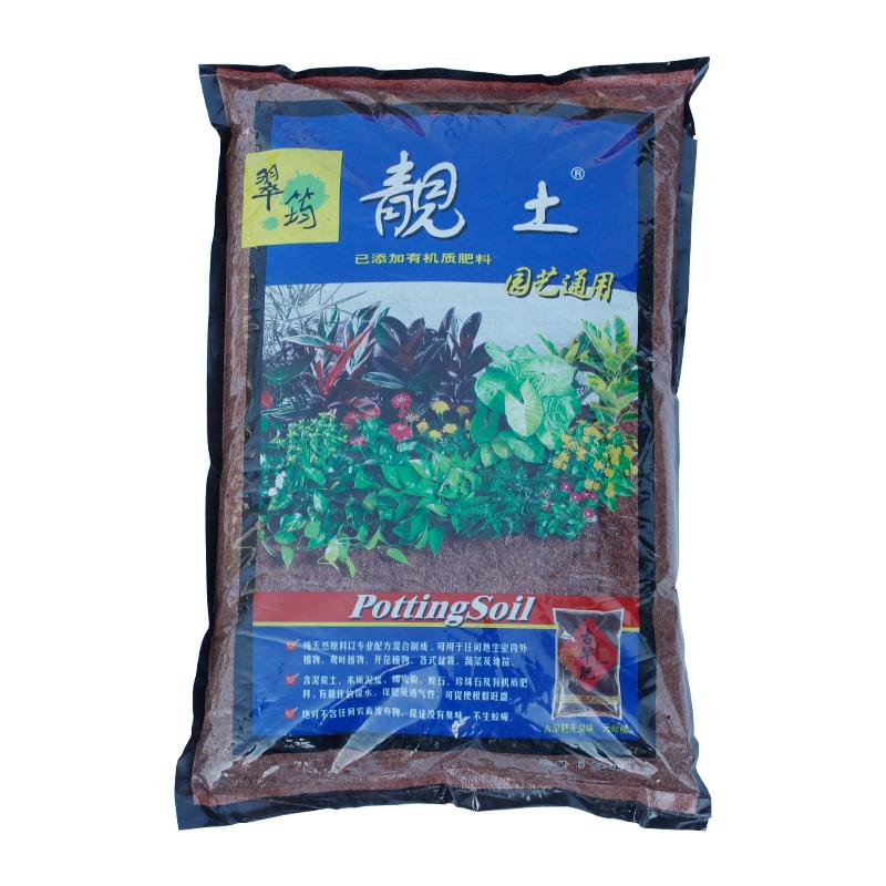 园艺通用多肉植物营养土栽花播种营养土泥炭土 靓土6升/1.5升T135