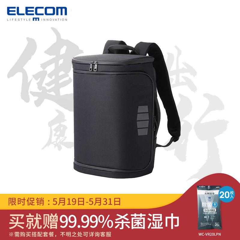 ELECOM 运动健身包干湿分离男士训练旅行包游泳运动背包BM-SBBP01