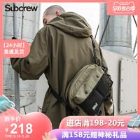 Subcrew潮牌斜挎包男2020新款相机包街头军事挎包多口袋单肩包女