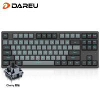 达尔优 A87 87键背光可编程樱桃轴机械键盘 游戏键盘 电竞键盘(程序员 敲代码 办公笔记本键盘) PBT键帽cherry樱桃黑轴