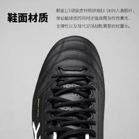 ASICS亚瑟士袋鼠皮足球鞋DS LIGHT X-FLY4 HG钉男比赛天然草球鞋