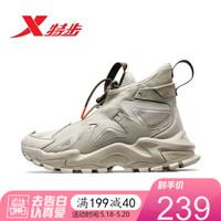 【商场同款黑曜-赤岩】特步男鞋新款休闲鞋高帮户外老爹鞋981419392986 米色 42