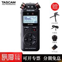 TASCAM 达斯冠 DR-05X DR-07X 40X便携录音机vlog录制会议记录婚庆乐队录音笔 DR-05X