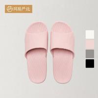 网易严选 3439006 EVA防滑情侣款拖鞋