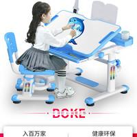 伯课儿童学习桌儿童书桌写字桌椅套装小学生书桌家用课桌椅可升降