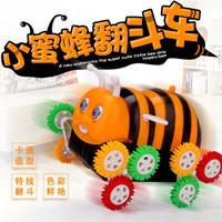 Zhiqixiong 稚气熊 儿童益智卡通电动翻斗小蜜蜂玩具车
