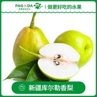 PAGO JOY/百果心享  B级-库尔勒香梨  4斤