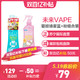 未来(VAPE)驱蚊喷雾200ml HelloKitty限定版蜜桃香+蓝色柑橘香2瓶装 *2件 79元