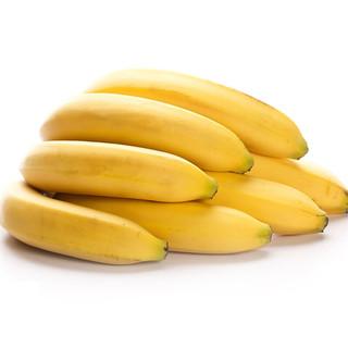 绿尔 现摘甜香蕉 总重5kg