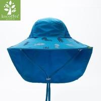 kocotree  儿童防紫外线遮阳帽 蓝色 S