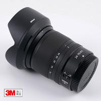 尼康Z镜头24-70F4S保护贴膜贴皮24-70F2.8S全包碳纤维贴纸3M