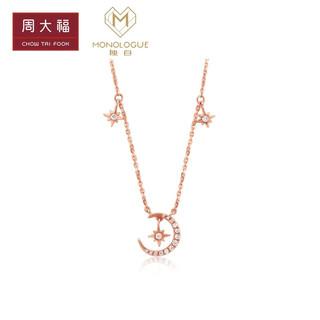 CHOW TAI FOOK 周大福MA616 星月 9K金钻石项链