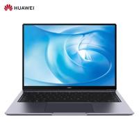 HUAWEI 华为 MateBook 14 2020款 14英寸笔记本电脑(i7-10510U、16G、512G、MX350、2K、触控)