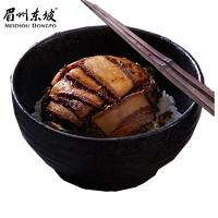 眉州东坡  王家渡东坡扣肉  350g*3