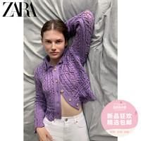 ZARA 新款 女装 纹理针织外套 05802023629