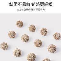 Funpetstar 怡宠星 原味膨润土猫砂 10公斤