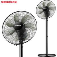 长虹(CHANGHONG)七叶台地风扇 大风量风扇 CFS-LD352