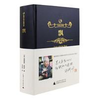 飘 无删减全译本中文版原本原版书青少年初高中生成人版世界名著
