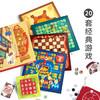 TOI桌面游戏20合1龙与宝藏经典游戏棋儿童玩具男女孩3-4-5岁 20合一桌游