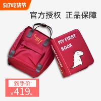 my first book蒙特梭利玩具土豪书撕不烂婴儿早教布书myfirstbook