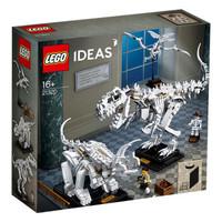 11日0点、黑卡会员:LEGO 乐高 IDEAS系列 21320 恐龙化石