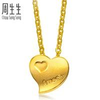Chow Sang Sang 周生生 78039N 心心相印足金项链 4.15克