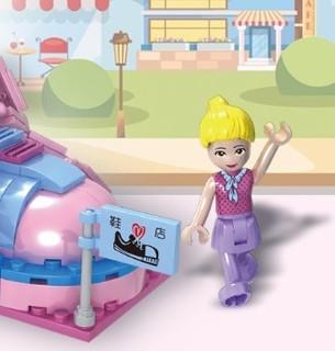 HUIQIBAO TOYS 汇奇宝 儿童女孩系列 积木拼插玩具 女孩街景组合