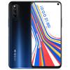 iQOO Z1 5G智能手机