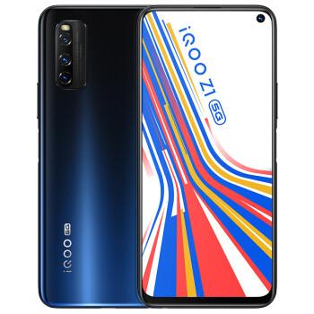 百亿补贴:vivo iQOO Z1 5G智能手机 8GB+128GB
