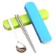 移动专享:好餐聚 不锈钢便携餐具套装 筷子+勺子 4.9元包邮(需用券)