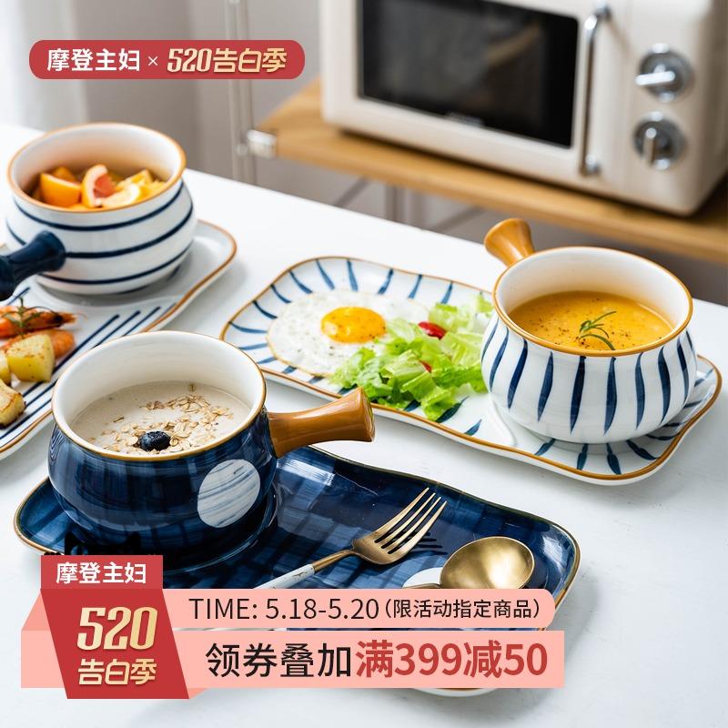 摩登主妇日式青瑶碗碟餐具套装一人食早餐儿童燕麦碗家用陶瓷餐盘