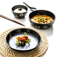 悠瓷(youcci)日式餐具套装 一人食 家用碗盘碗筷组合 单人早餐碗情侣麦片粥碗 一人食套件-樱花烙
