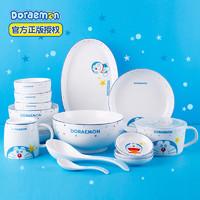 哆啦A梦日式轻奢餐具碗碟套装家用一人食可爱少女心高颜值北欧风