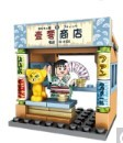 SEMBO BLOCK 森宝积木 樱花街景系列 儿童积木拼插玩具 8盒 (545PCS) NO.601075