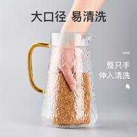 FUROOT 福容  KW1100 冷水壶 1300ml