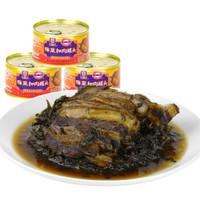 上海梅林 梅菜扣肉罐头340g方便即食私房菜配米饭面条速食罐头 梅菜扣肉340g*3罐